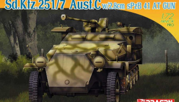 Model Kit military 7351 - Sd.Kfz.251/22 Ausf.D w/7.5cm PaK 40 (1:72)