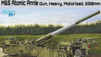 Model Kit military 7484 - M65 ATOMIC ANNIE GUN HEAVY MOTORIZED 280mm (Smart Kit) (1:72)