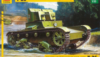 T-26 Version 1932 (1:35) Model Kit tank 3542