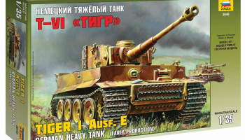 Model Kit tank 3646 - Tiger I Early (Kursk) (1:35)