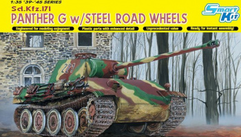 PANTHER G W/STEEL ROAD WHEEL (1:35) Model Kit 6370 - Dragon