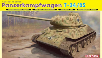 Model Kit tank 6759 - Panzerkampfwagen T-34/85 (No.112 Factory, 1944 Production) (1:35)