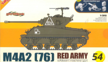 Model Kit tank 9154 - M4A2 (76) Red Army + Maxim Machine Gun (1:35)