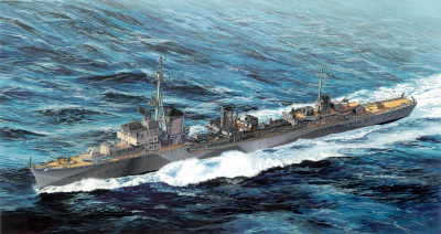 Model Kit loď 7126 - GERMAN Z-31 DESTROYER (1:700)