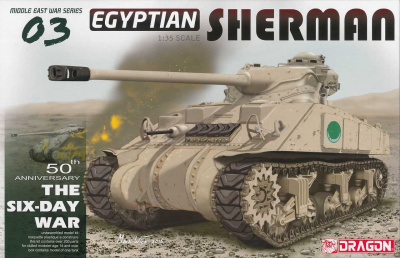 Model Kit tank 3570 - EGYPTIAN SHERMAN (1:35) | Car-model