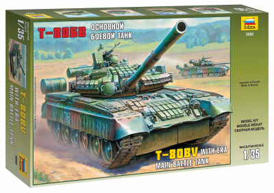 Model Kit tank 3592 - Russian Main Battle Tank T-80BV (1:35)