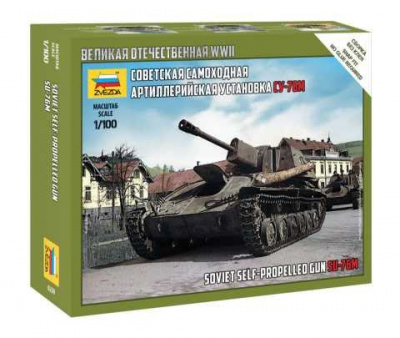 Zvezda 6201 Soviet Heavy Tank Joseph Stalin-2 plastic kit without glue 1//100
