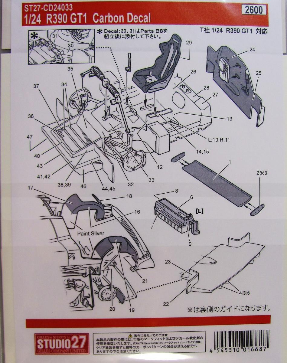 STUDIO 27 1//24 NISSAN R390 GT1 FULL CARBON DECAL for TAMIYA #24192
