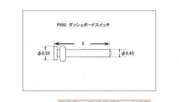 Meter Switch (50 pcs) - Model Factory Hiro