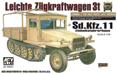 Sd.Kfz.11 3 Ton Half Track Late Version (1:35) - AFV Club
