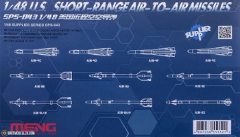 U.S. Short-Range Air-to-Air Missiles 1/35 - Meng