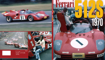 Sportscar Spectacles by HIRO No.05 : Ferrari 512S 1970