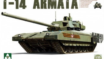 Russian Main Battle Tank T-14 Armata 1/35 - Takom