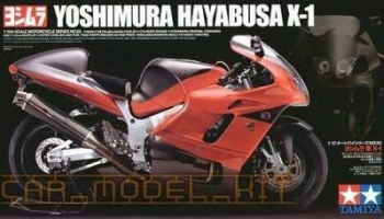 Yoshimura Hayabusa X1 (1:12) Model Kit - Tamiya