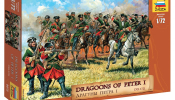 Wargames (AoB) figurky 8072 - Dragoons of Peter the Great (1:72)