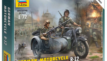 Wargames (WWII) military 6142 - German Motorcycle R-12 (1:72)