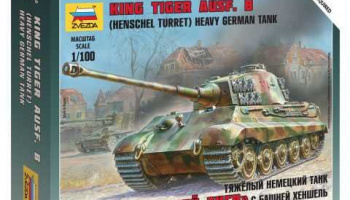 Wargames (WWII) military 6204 - King Tiger Ausf. B - German heavy tank (1:100)