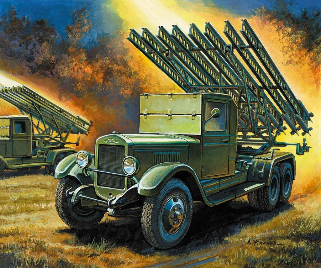 Картинка ракетной установки катюша