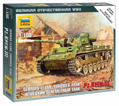 1:100 Tank Panzer US Abrams M-109 russian T-72 Shilka Gvozdika Zvezda Ural USSR