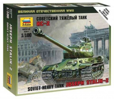 Zvezda-WW2 1//100 6206 SD.KFZ186 Jagdtiger Tank Destroyer