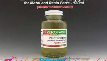 Paint Stripper (Metal and Resin Parts) - Zero Paints